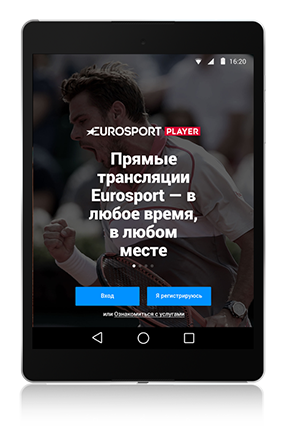 player_androidTablet_app