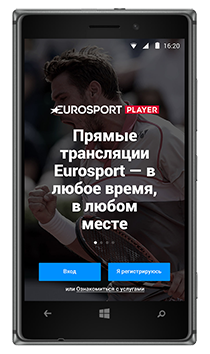 player_windowsPhone_app